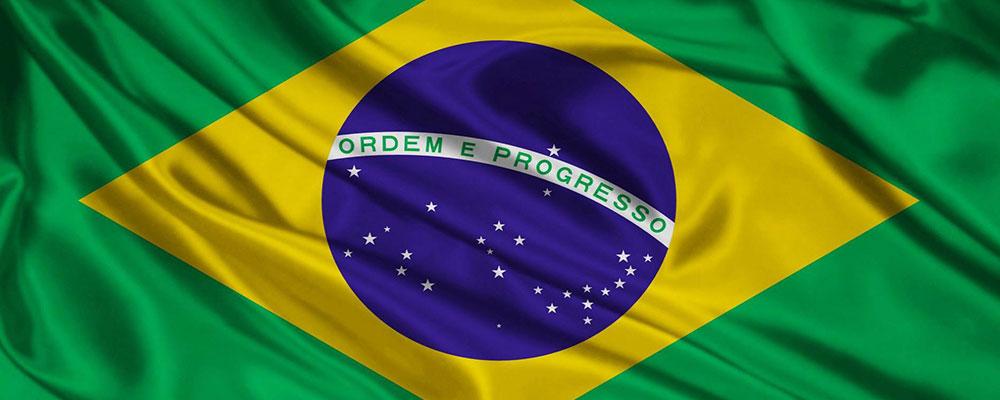 HORA DE TORCER PELO BRASIL
